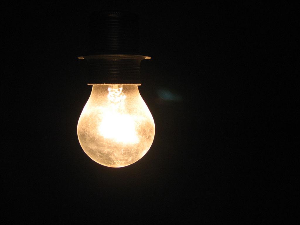 Luz hrvc la voz evang lica de honduras - Lamparas que den mucha luz ...